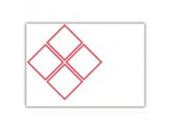 GHS 4 Diamond